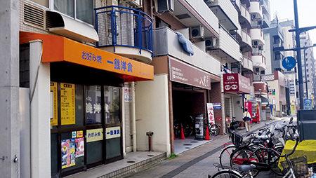 八光堂広島店へのアクセス説明