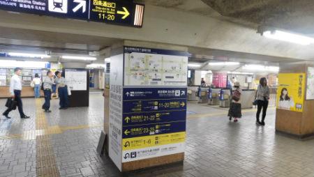 八光堂京都店へのアクセス説明