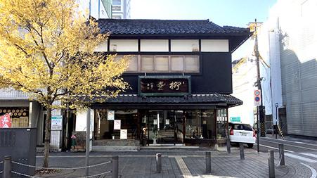 八光堂富山店へのアクセス説明