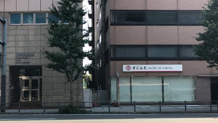 八光堂横浜店へのアクセス説明