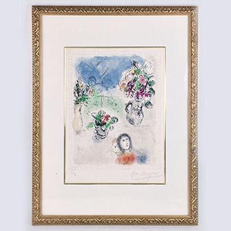 シャガール リトグラフ 「3つの花束」