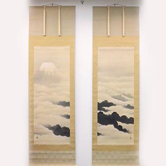 横山大観 双幅 「富士」