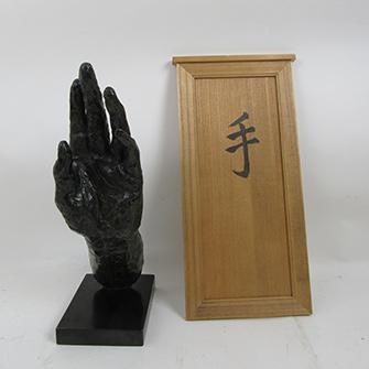 高村光太郎「手」