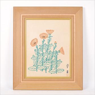 山下清 色絵 ペン画 「きんせん花」