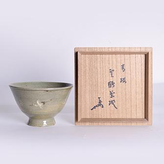 青磁茶碗 「雲鶴青磁」 即中斎書付
