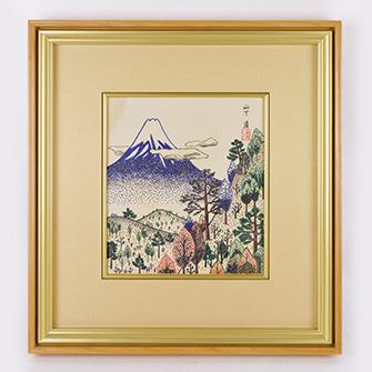 山下清 色紙ペン画 「富士山」