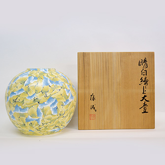 松井康成「晴白練上」大壷