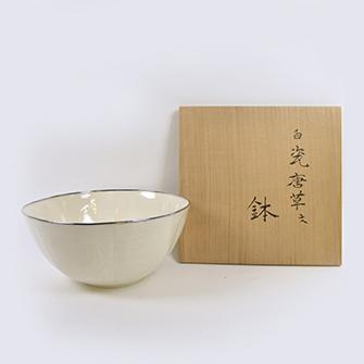 塚本快示「白磁唐草文」鉢