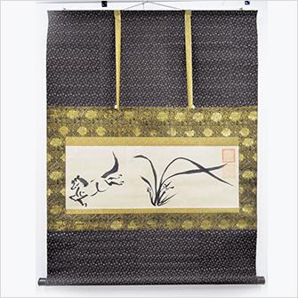 徳川斉昭 「墨蘭放馬図」