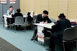 富山県 無料鑑定会 in「富山国際会議場大手町フォーラム」02