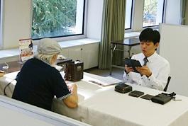長崎県 無料鑑定会 in「NBC 別館」01