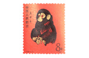 中国切手・赤猿