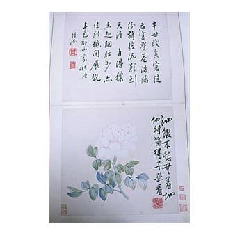 李鱓 画帳