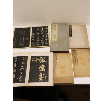 中国 古書