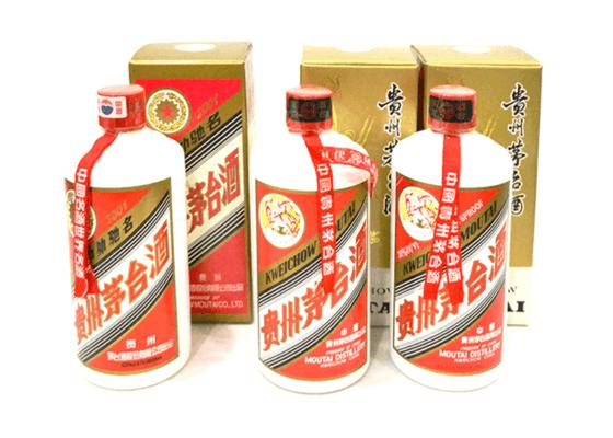 貴州茅台酒