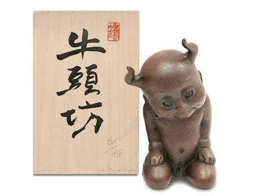 籔内 佐斗司 ブロンズ・彫刻