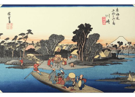 歌川広重 浮世絵