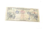 明治期紙幣(旧国立銀行券新国立銀行券)など