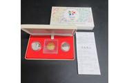 長野オリンピック記念貨幣セット