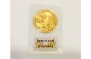 平成2年天皇陛下即位記念 10万円金貨