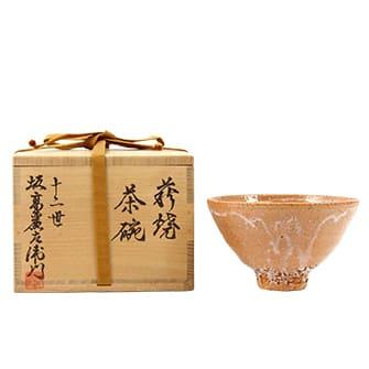 萩焼茶碗「熊峰」