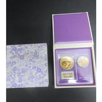 平成2年天皇陛下即位記念貨幣セット