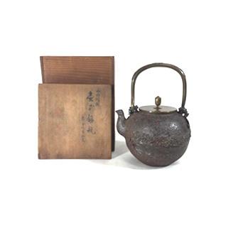 金寿堂 壷式鉄瓶