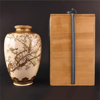 京薩摩花瓶