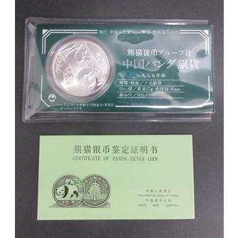 中国パンダ銀貨