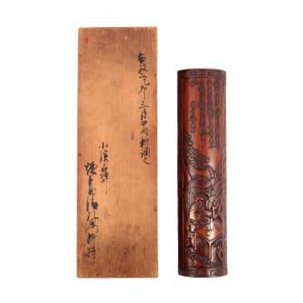竹製人物図茶合