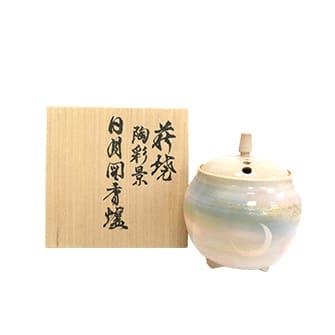 萩焼陶彩景日月図香炉