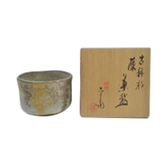 古稀彩藤茶碗