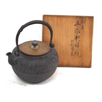 金寿堂 瓢耳手取形鉄瓶
