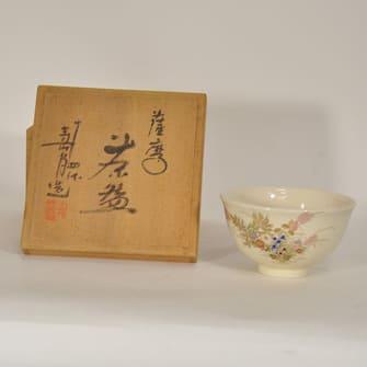 薩摩茶碗 秋草