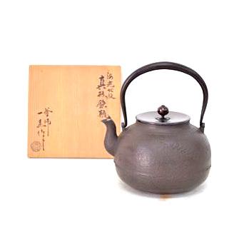角谷一圭 海老地紋 真形鉄瓶