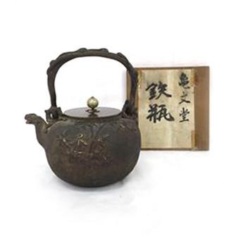 亀文堂 金銀象嵌 鯉図鉄瓶