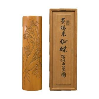竹製蟷螂白菜図 黄揚木仙媒