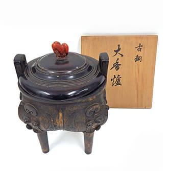 古銅 大香炉