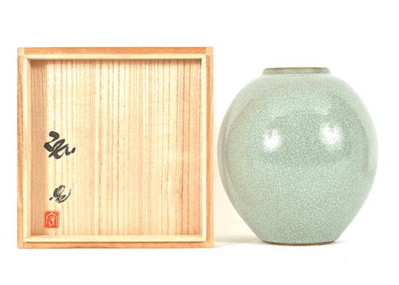 中島宏 青磁壷