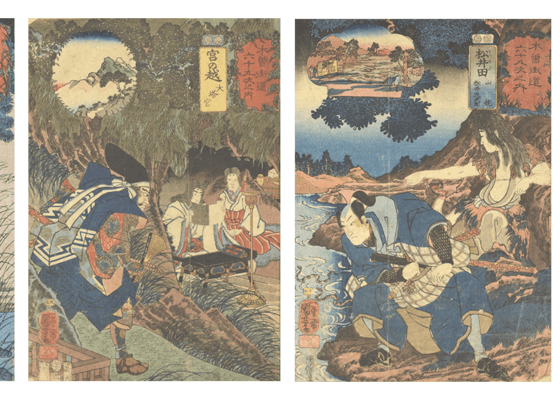 歌川国芳 浮世絵