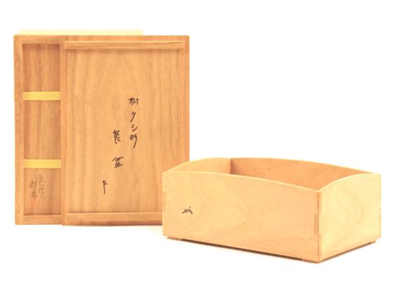 駒沢利斎 莨盆
